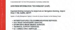 Renewal ISO Certificate