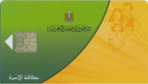 Family Smart Cards