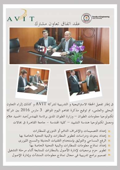 Business and Scientific Memorandum of understanding between AVIT and Cairo University